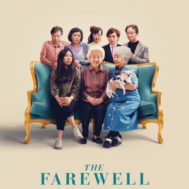 BRESfilm: The Farewell
